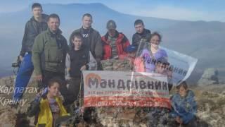 mandrivnik.com.ua - Интернет-магазин товаров для туризма, спорта и отдыха(Интернет-магазин