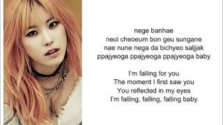 HyoSung - Into You Eng/Rom lyrics