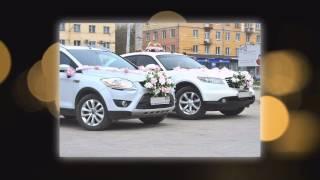 Авто для свадьбы в Твери