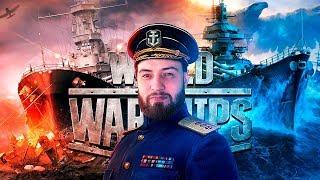 Тестируем авианосцы в World of Warships
