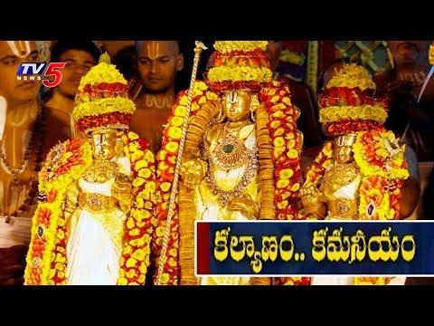 వేంకటేశ్వరుని కల్యాణ మహోత్సవం..! | Sri Srinivasa Kalyanam At Amberpet | Hyderabad | TV5 News