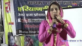 फौजी पिया | चटपटी हरियाणवी रागनी | gori rani new dance 2017 | latest haryanvi dance