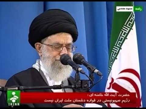 Iran's Khamenei: We Will Destroy Israeli Cities If Attacked