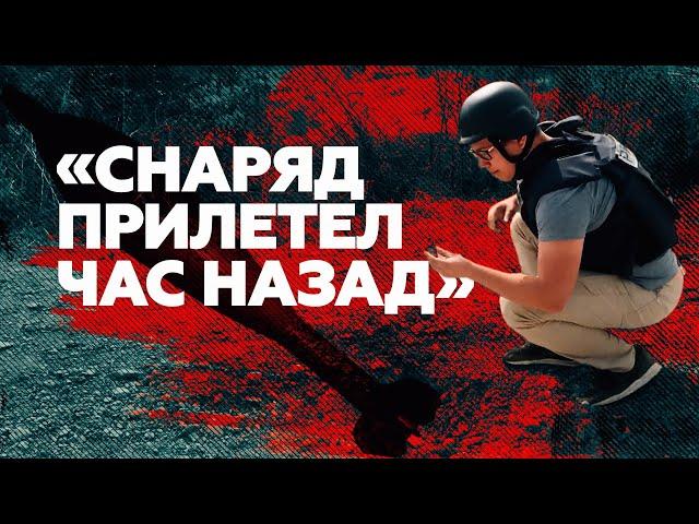 «Осколок снаряда ещё тёплый»: репортаж из Нагорного Карабаха