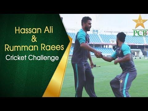 Cricket Challenge   Hasan Ali and Rumman Raees   Pad Up Challenge   PCB