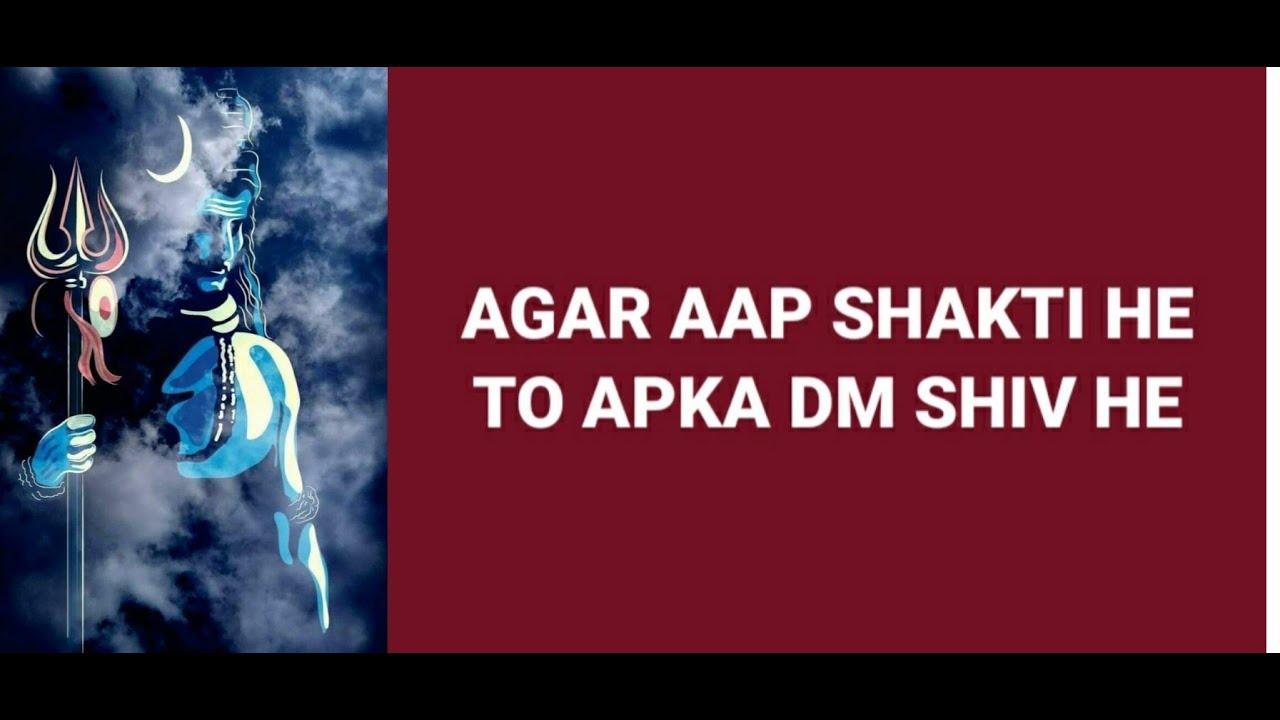 Agar aap shakti hai to DM shiv hai(MUST WATCH)