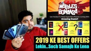 Flipkart Mobile Bonanza Sale 2019 | Best Offers Hai Lekin....Soch Samajh Ke Lena