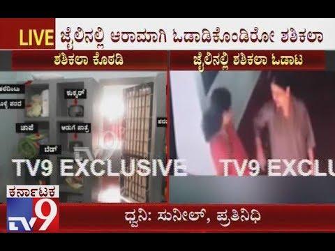 Sasikala Freely walking in Jail Surfaces along with her Relative Elavarasi