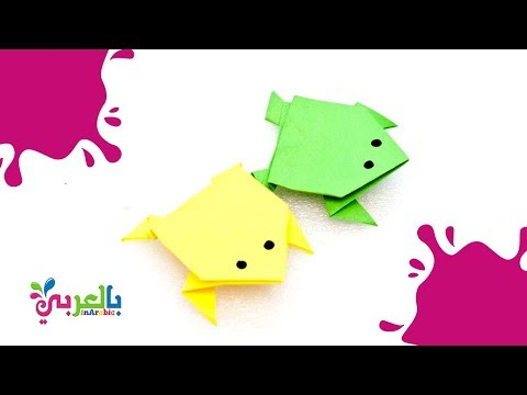 frog origami tutorial More | Origami crafts, Origami frog, Origami ... | 360x480