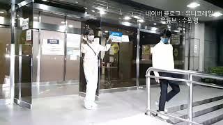 가수 아이유(IU/이지은) KBS 녹화마치고 퇴근