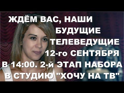 "ДК ""Шахтёр"" представляет"