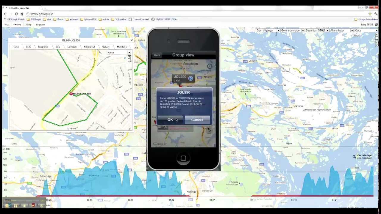 GPS tracking application for IPhone . Android and Blackberry. - YouTube
