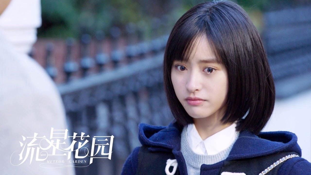 Love Exist Wei Qi Qi Meteor Garden 2018 Soundtrack Youtube