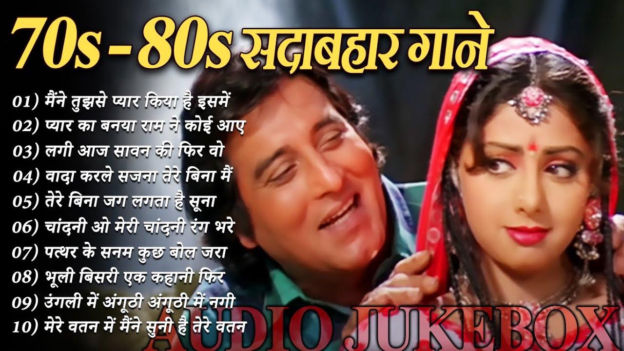 Download OLD IS GOLD - सदाबहार पुराने गाने | Old Hindi Romantic Songs | Evergreen Bollywood Songs | Pitara