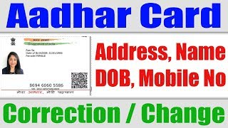 Adhar Card Correction Online Name - DOB - Photo - Address - Phone No