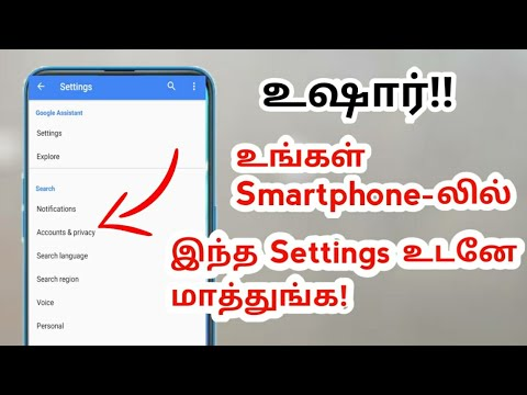 Download Mobile-ல கட்டாயம் இந்த Settings மாத்துங்க | 5 Android Safety Settings | Tamil TechLancer
