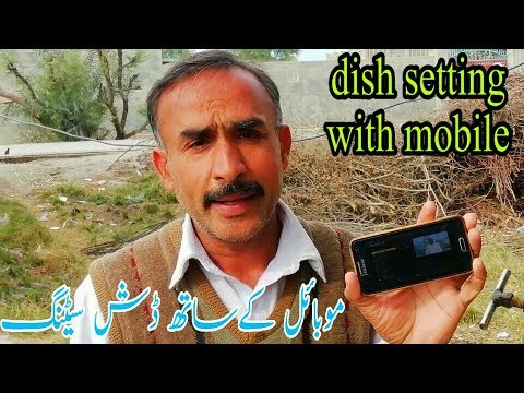 Dish Setting With Mobile || How To Connect Mobile With Reciever?