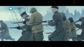 Прощаться не будем - смотри на TV1000 Русское кино