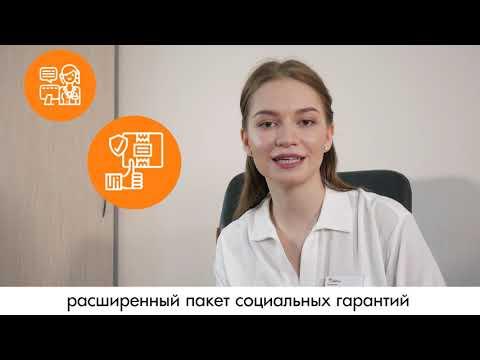 """Специалист контакт-центра""""УГМК-Здоровье"""""""