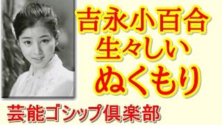 吉永小百合の 母の温もり、堺雅人が生々しく語る 【関連動画】 伊豆の踊...
