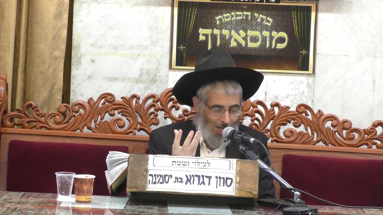 הרב יצחק בן פורת תהילים פרק סט