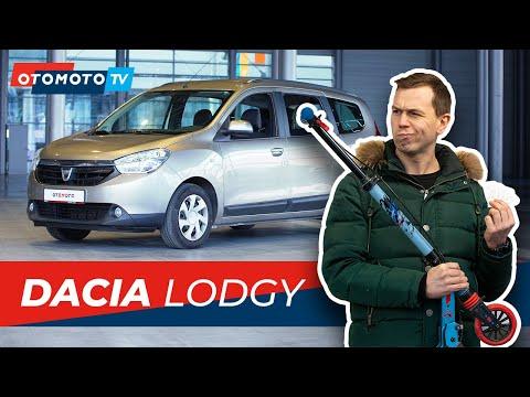 DACIA LODGY - w 7 osób taniej się nie da!   Test OTOMOTO TV