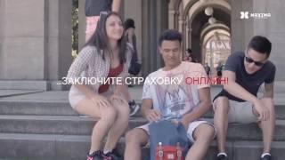 видео Медицинская страховка в Чехии