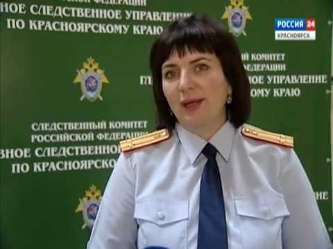 Следствие24: в Лесосибирске прохожая спасла 10-летнюю девочку от маньяка