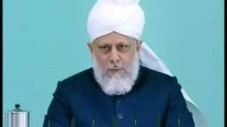 Friday Sermon: 1st January 2010 - Part 4 (Urdu)