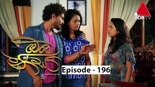 Oba Nisa - Episode 196 | 08th January 2020 Thumbnail