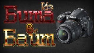 видео Цифровые фотоаппараты