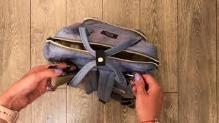 ОНЛАЙН ТРЕЙД.РУ — Рюкзак для мамы YRBAN ABOUT BABY Level Y, голубой