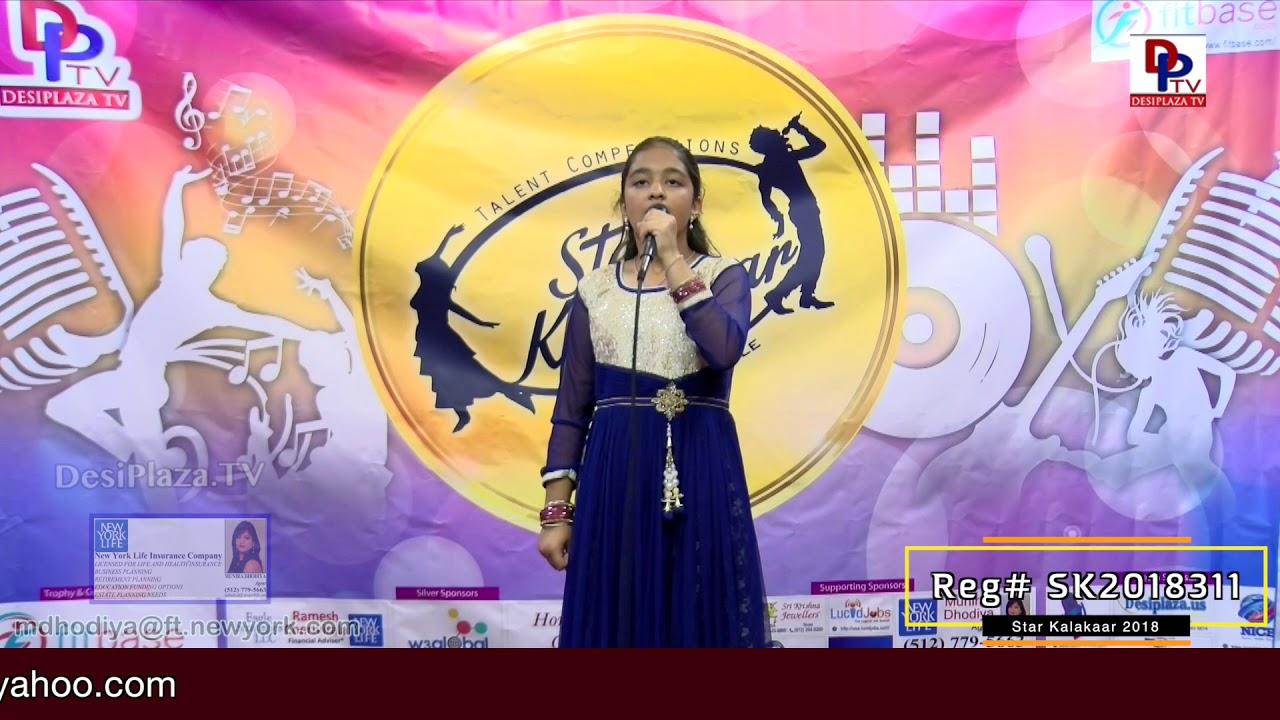 Participant Reg# SK2018-311 Performance - 1st Round - US Star Kalakaar 2018 || DesiplazaTV