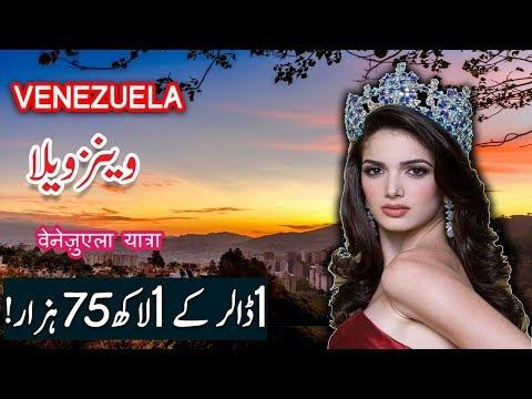 Travel To Venezuela | History Documentary in Urdu And Hindi | Spider Tv | وینزویلا کی سیر
