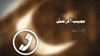 Historic Facts: Programme 68 (Urdu)