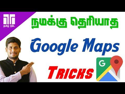 Google Maps New Tricks | Tamil Today