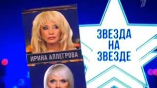 Подмосковные вечера 19 выпуск (21.01.2017)