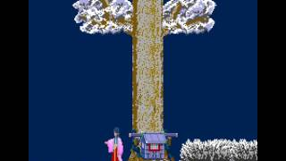 Arcade Game: The Legend of Kage (1984 Taito)