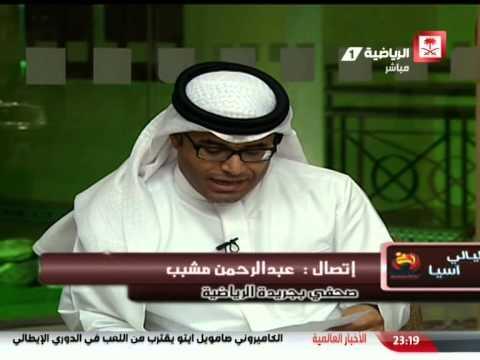 Saudi Sport 2015-01-11 فيديو برنامج ليالي آسيا يوم الأحد الجزء الثاني