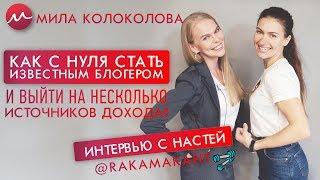 видео Как стать блоггером в Рунете, мое мнение