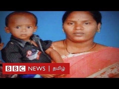 Sujith found dead | சுஜித் வில்சனை சடலமாக மீட்ட மீட்புக்குழு