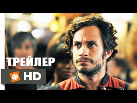 Джунгли (2017) смотреть онлайн бесплатно в хорошем качестве