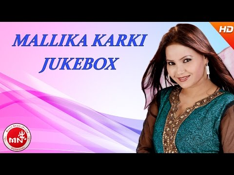 Mallika Karki   Nepali Superhit Songs Collection   Audio Jukebox