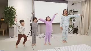 [오남매] 겨울왕국 뮤지컬연습중 -frozen2 내복패…