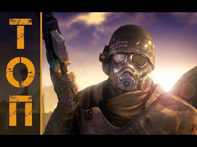 Fallout: New Vegas 10 Лучших Модов на Геймплей!