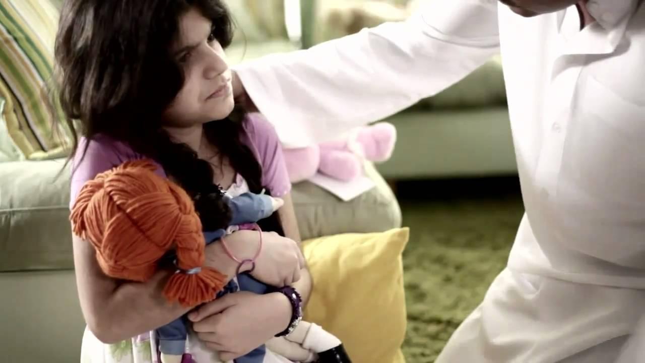 اعلان العنف الأسري (سلمى) - YouTube