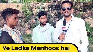 Fake Reporter Prank Part 9 | Bhasad News | Pranks in India