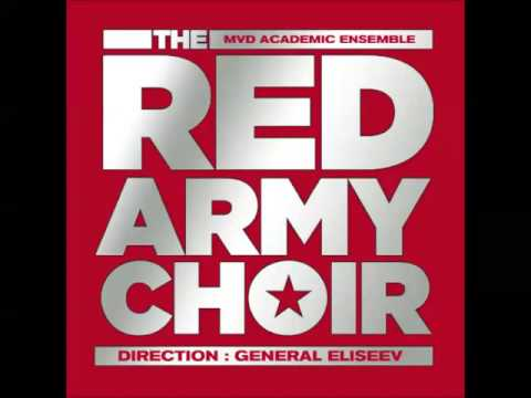 Red Army Choir MVD - 2013 full album