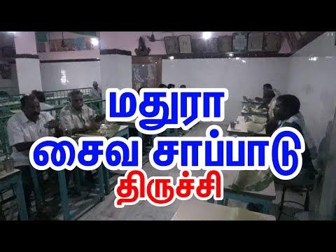 New Madurai Hotel in Trichy | Famous Vegetarian Restaurant in Tiruchirappalli