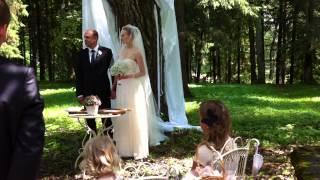 Свадьба Эдиса и Гражвиде.